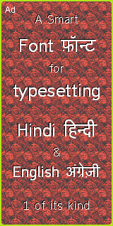 Buy Hindi Fonts